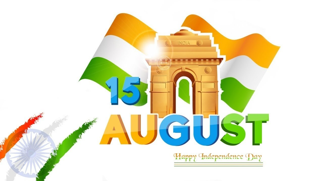 independence day shayari. August clipart august 2017