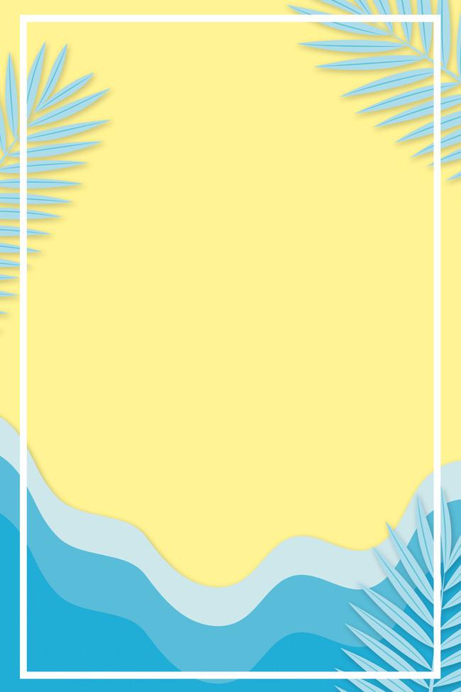 August clipart august beach. Hello cartoon swimming psd