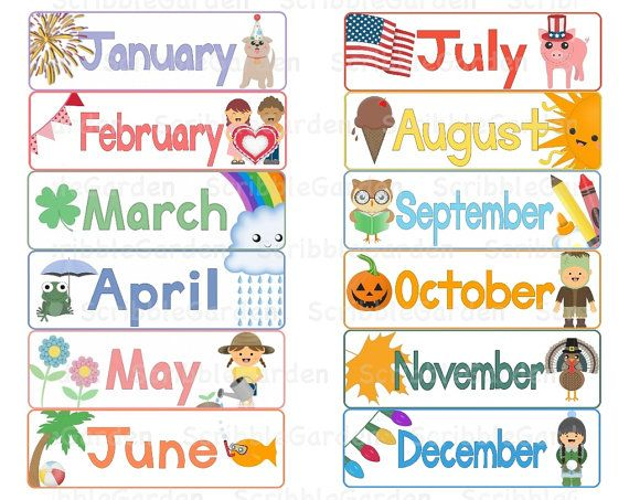Month name clip art. August clipart banner