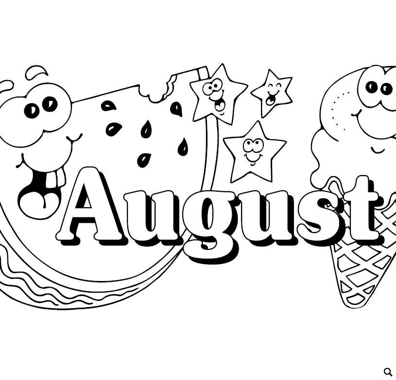 August clipart black and white. Calendar letters summer cliparts