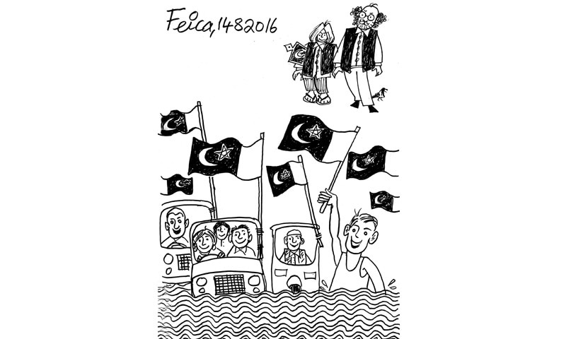 Newspaper dawn com feicas. August clipart cartoon