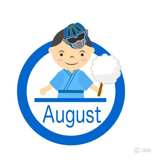 Free image graphics ii. August clipart cartoon