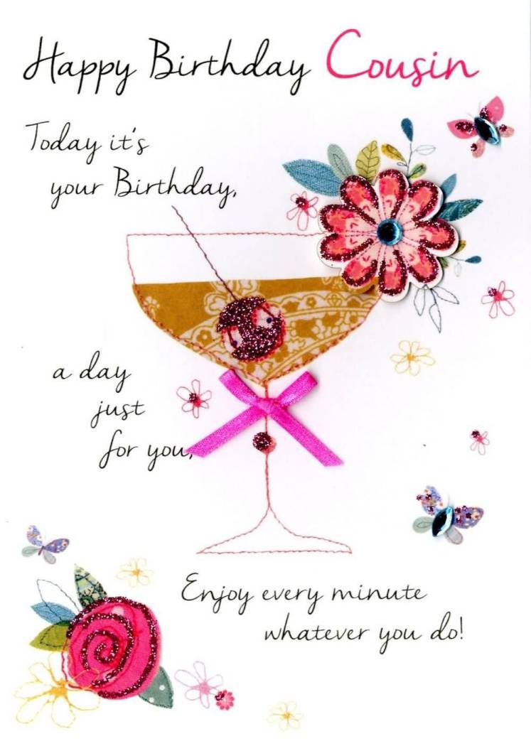 Enjoy every minute whatever. Aunt clipart female cousin