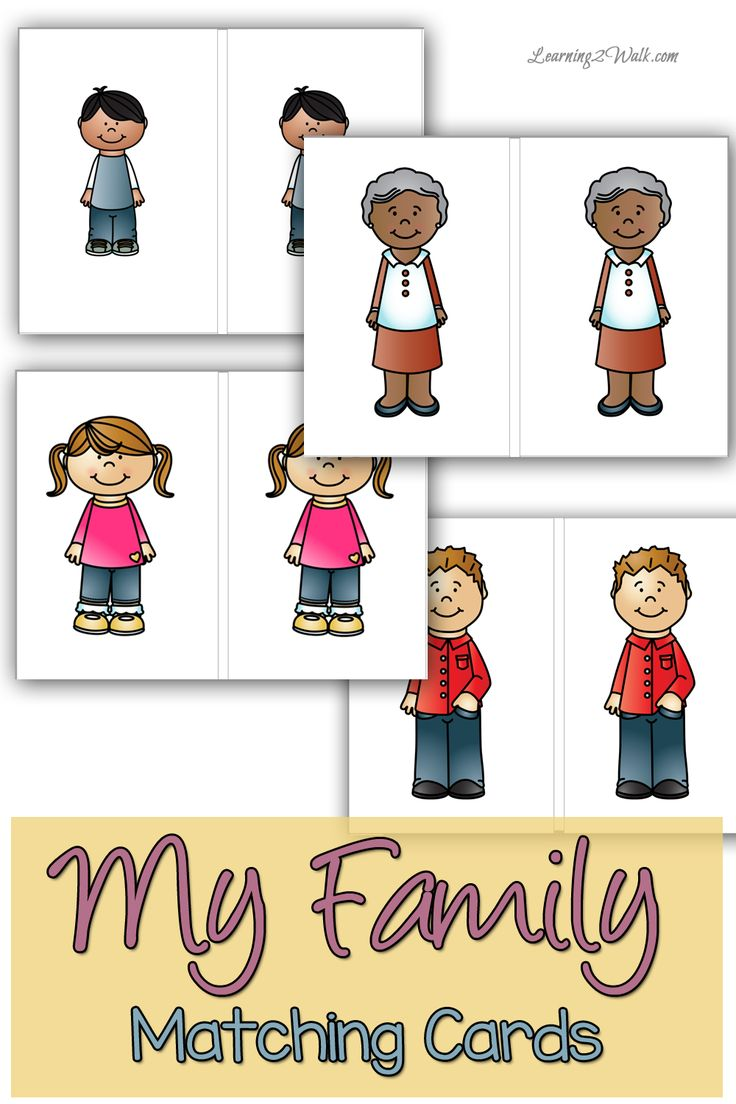 Aunt clipart individual family member.  best esl images