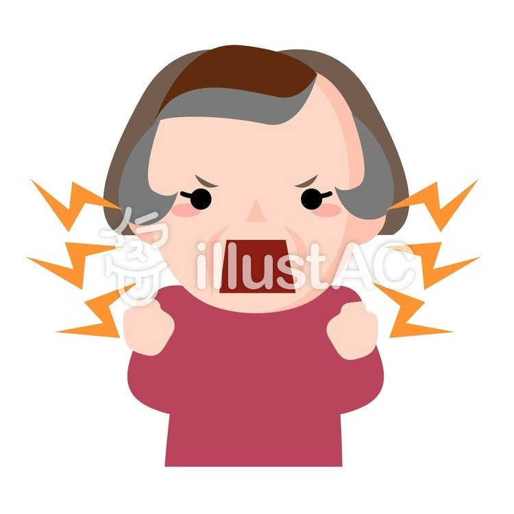 Aunt clipart nagging. Free cliparts hysteria illustac