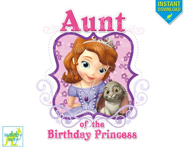 Aunt clipart working mom. Sofia the first birthday