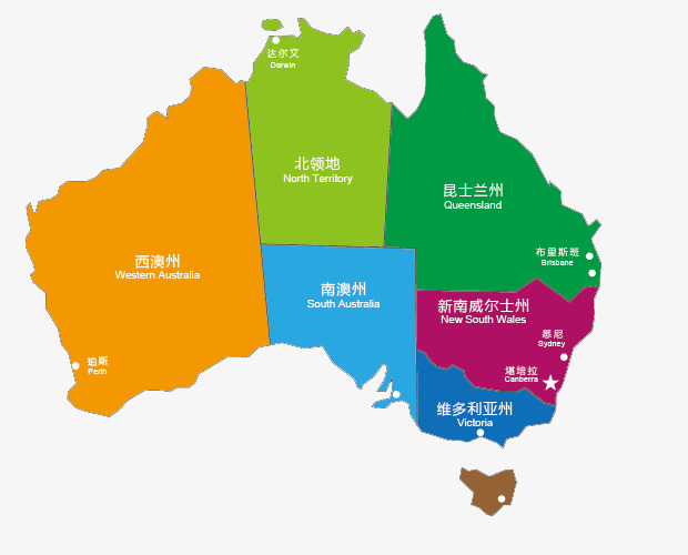 Cartoon of png image. Australia clipart map