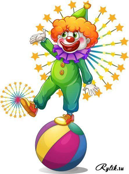 clowns pinterest. Author clipart cute