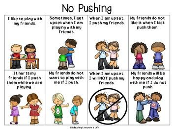 Social story no pushing. Autism clipart additional need