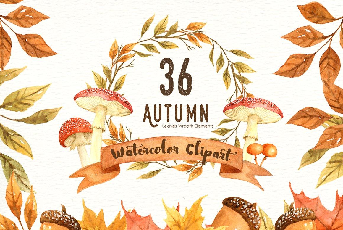 Leaf watercolor illustrations creative. Autumn clipart element
