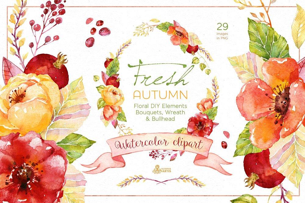 Fresh watercolor illustrations creative. Autumn clipart element