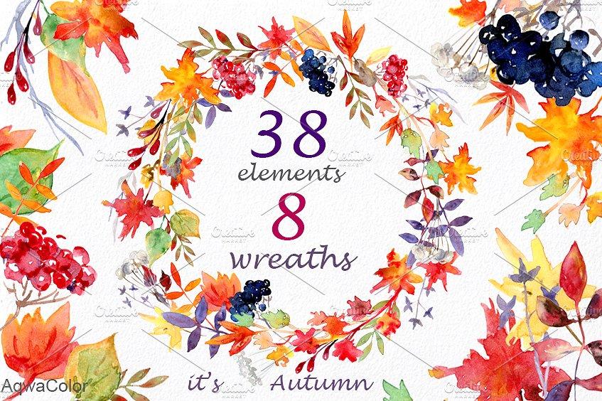 Autumn clipart element. It s watercolor illustrations