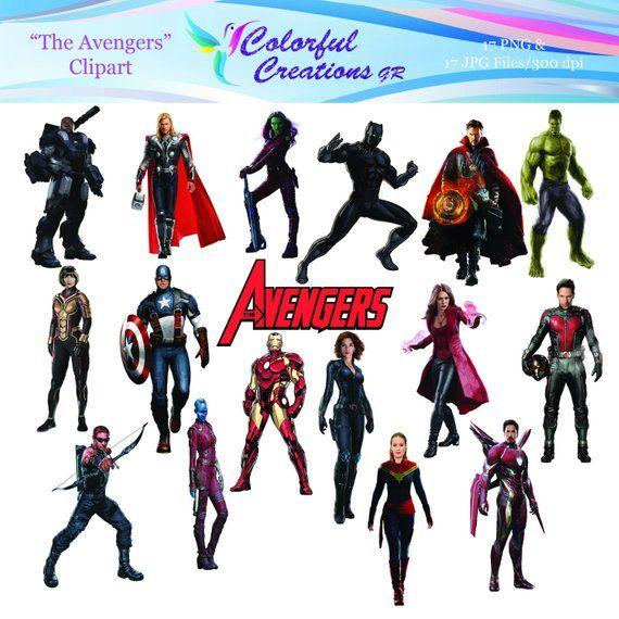 Avengers clipart avengers movie.  off sale digital