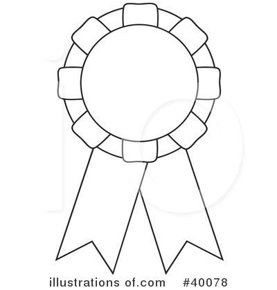 Incep imagine ex co. Award clipart black and white
