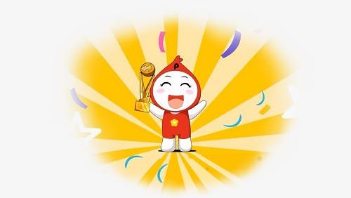 Awards clipart victory. Cartoon champion award break