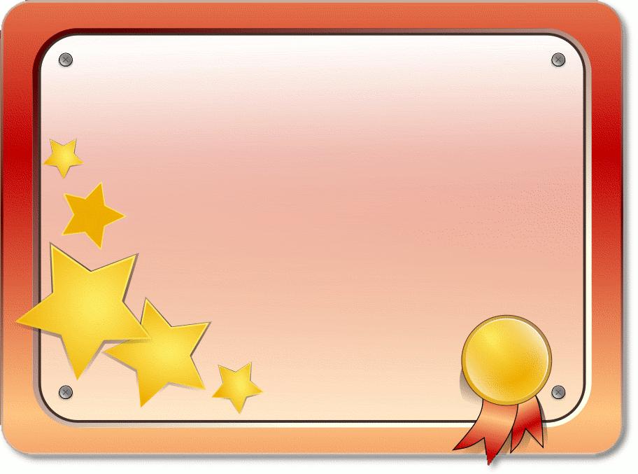 Certificate clipart certificate star. Free achievement award public