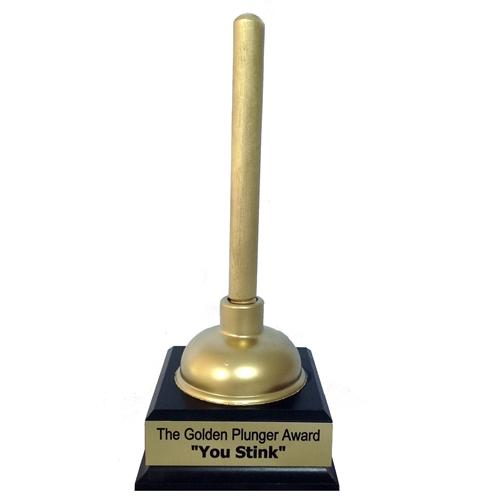 Awards clipart baseball. Funny trophies joke gag