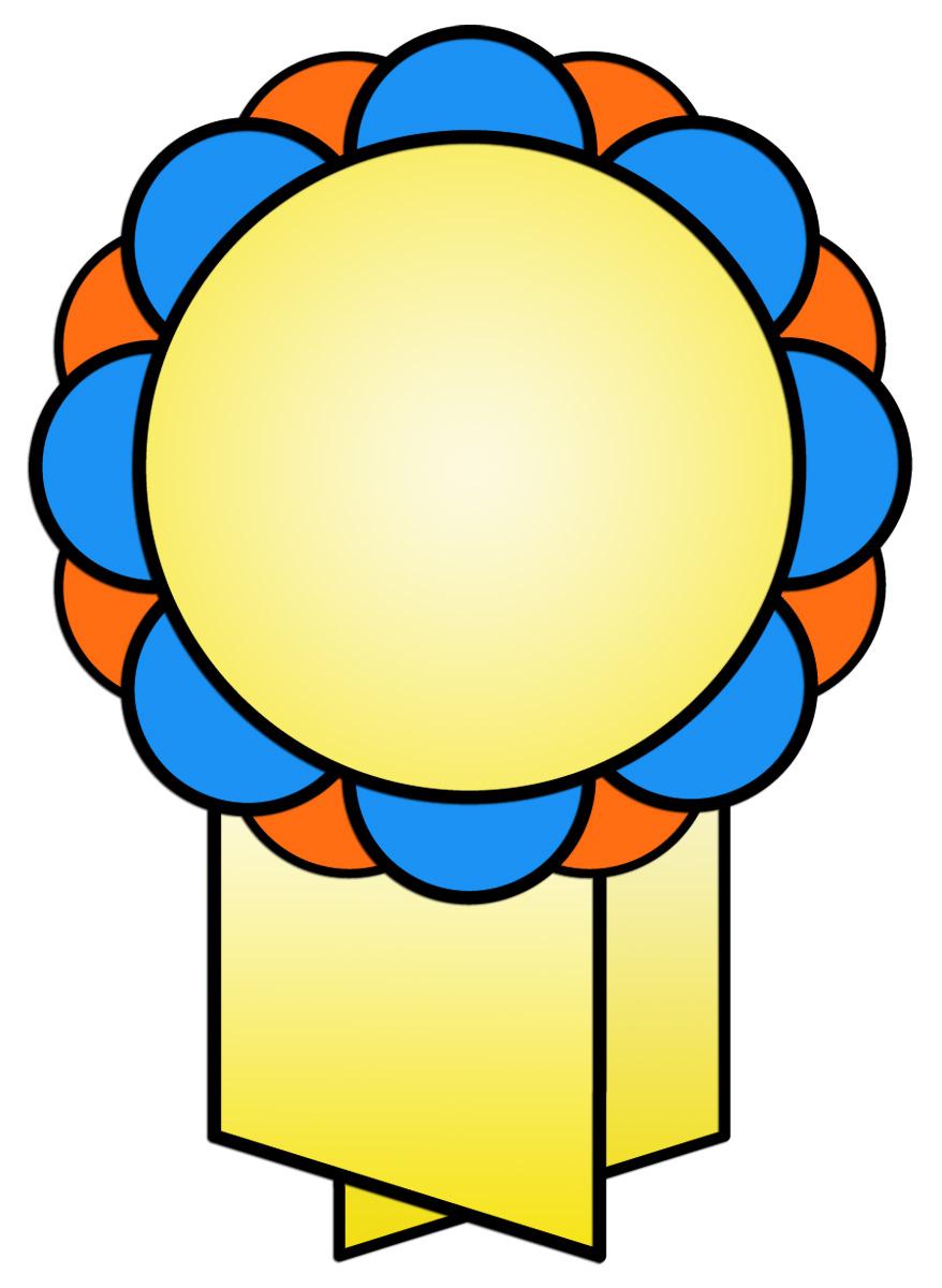 Award clipart cute. Awards first trimester