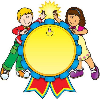 best premiere images. Awards clipart preschool