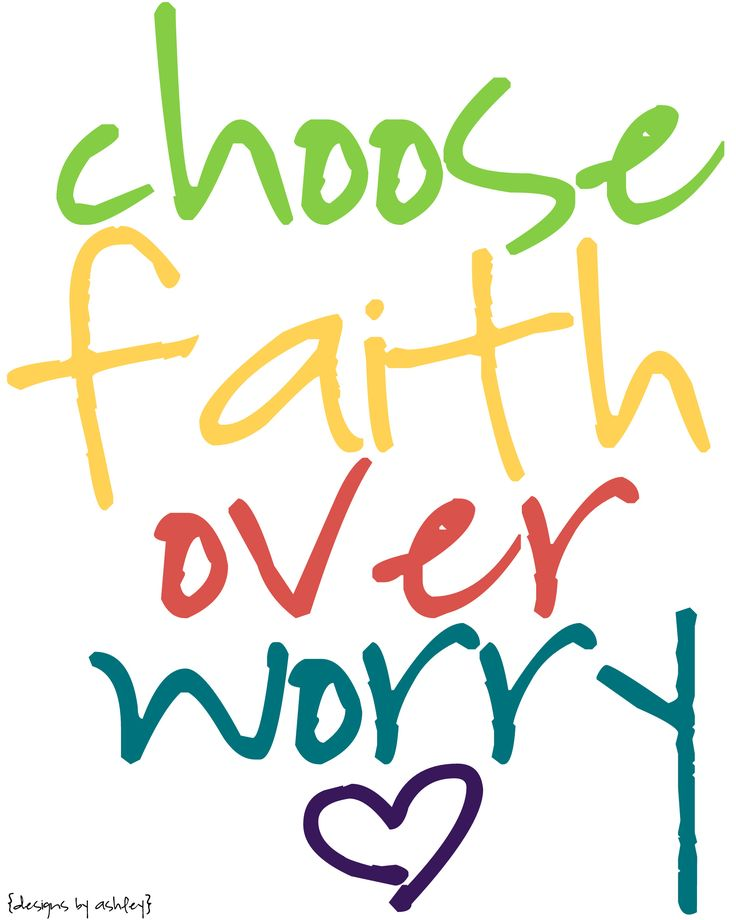 Awesome clipart word encouragement. Excellent ideas images encouraging