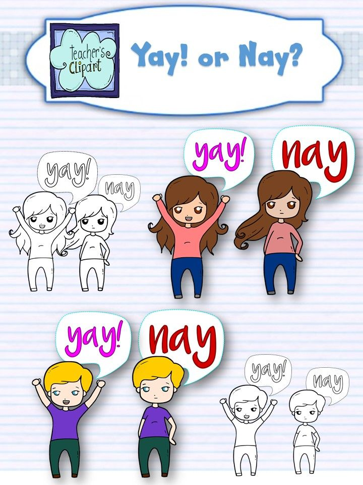 Awesome clipart yay. Free or nay freebie