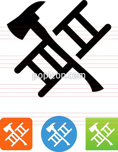 Ax clipart ladder. And axe icon popicon