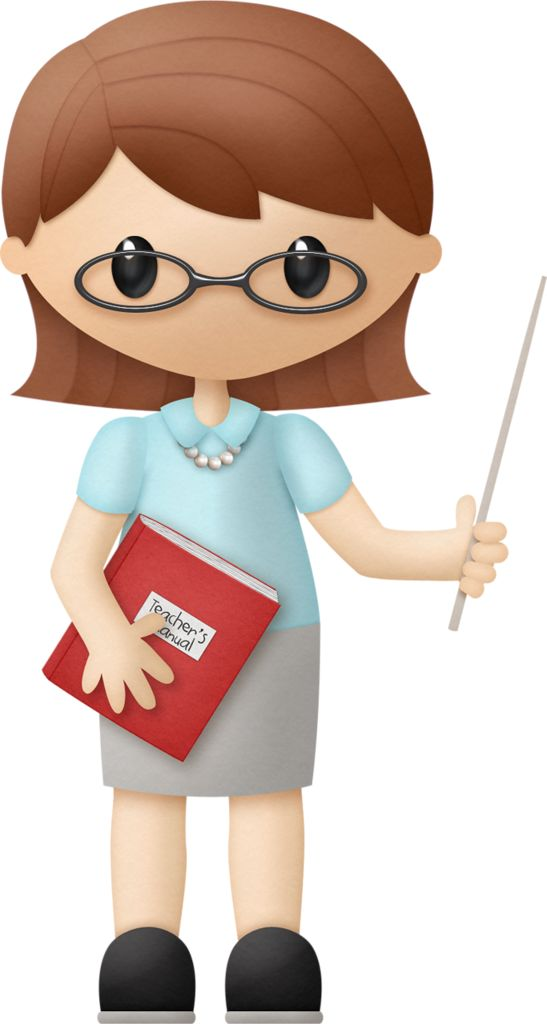 B clipart animated.  best school teacher