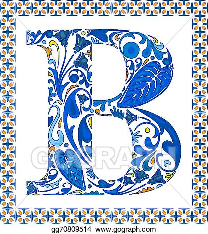 B clipart blue. Vector art letter eps