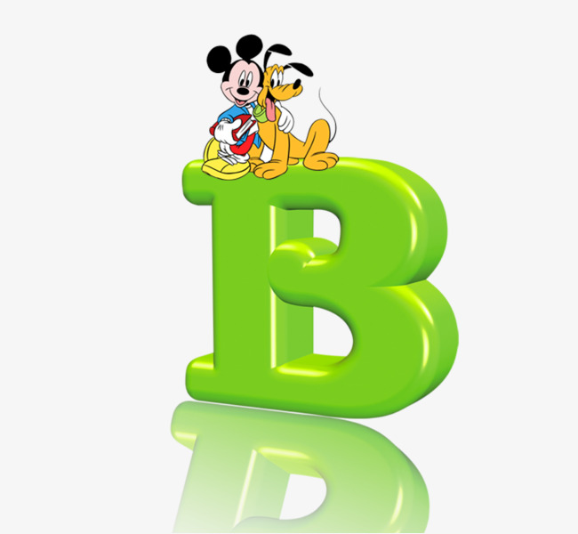 Green letter png image. B clipart cartoon