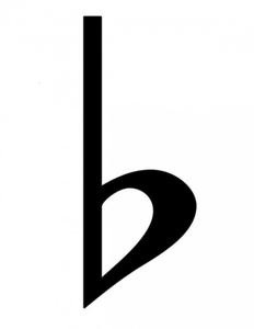 B Flat Symbol