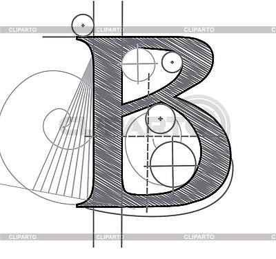 B clipart initial. Decorative drawing letter e