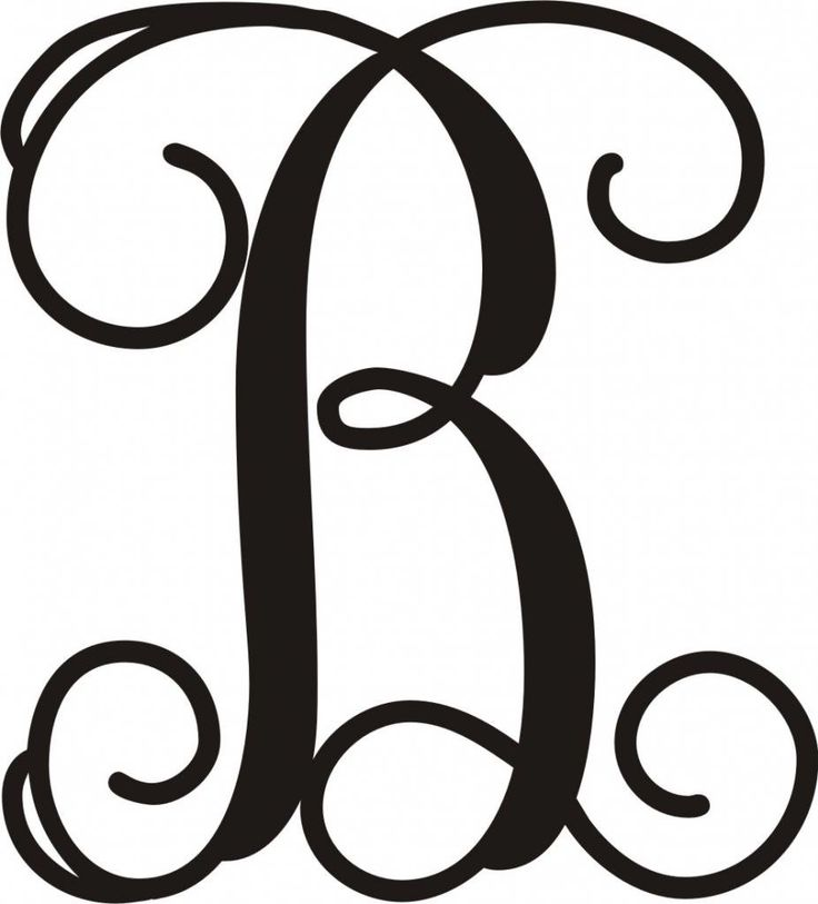 B clipart monogram.  best my wall