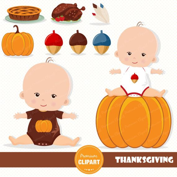 Harvest. Baby clipart thanksgiving