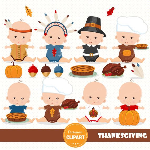 Harvest vector. Baby clipart thanksgiving