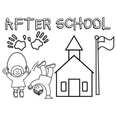 Babysitting clipart black and white. Clipartuse daycare center