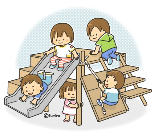 Babysitting clipart child patience.  best daycare images