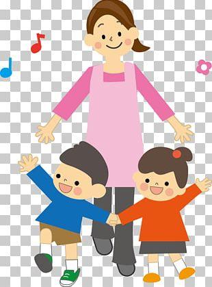 Babysitting clipart daycare worker. Parent child kindergarten teacher
