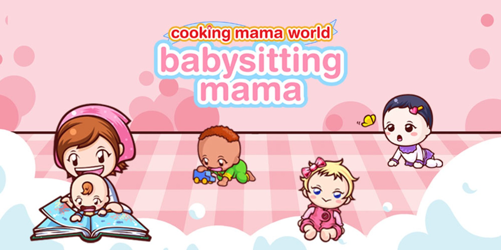 Cooking mama world wii. Babysitting clipart unhappy family