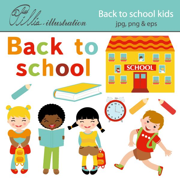 best to school. Back clipart cute
