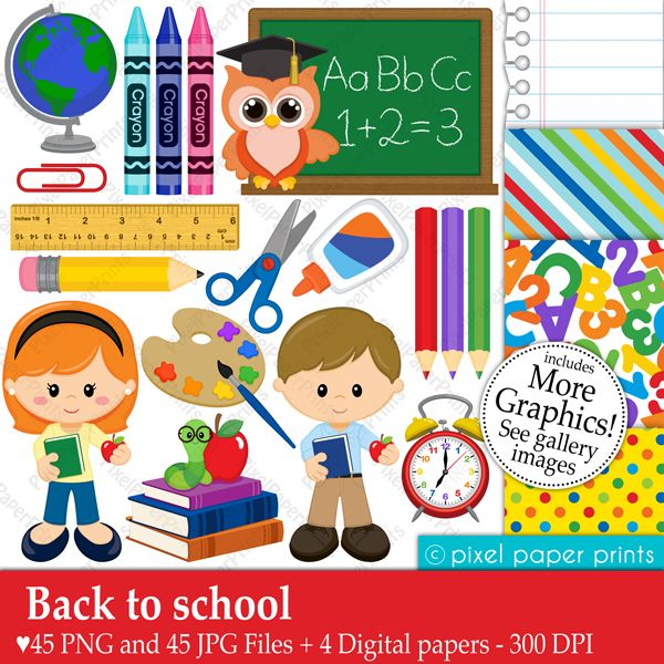 Back clipart educational.  best to school