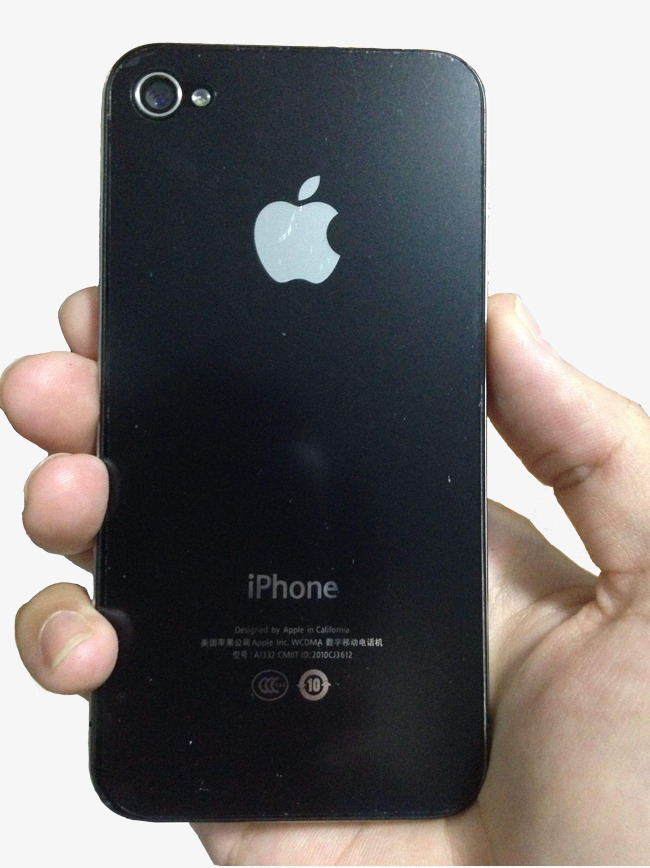 Back clipart iphone. Black png image and