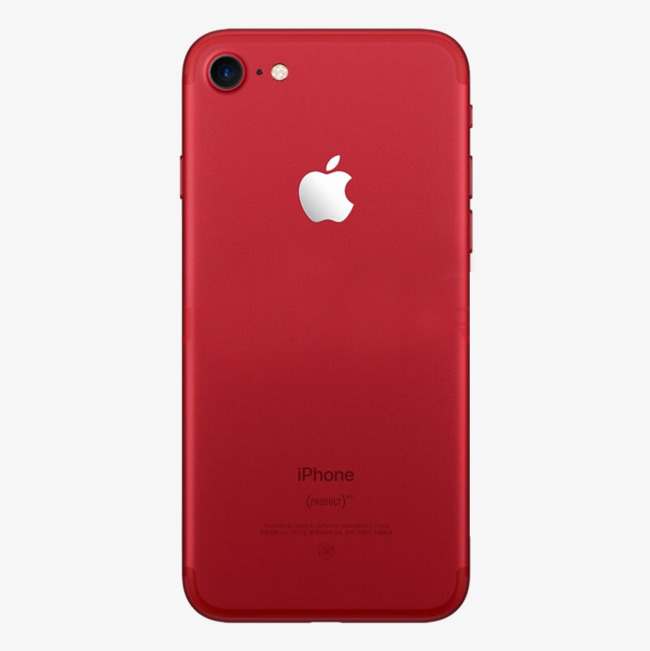 Back clipart iphone. Red apple view smart