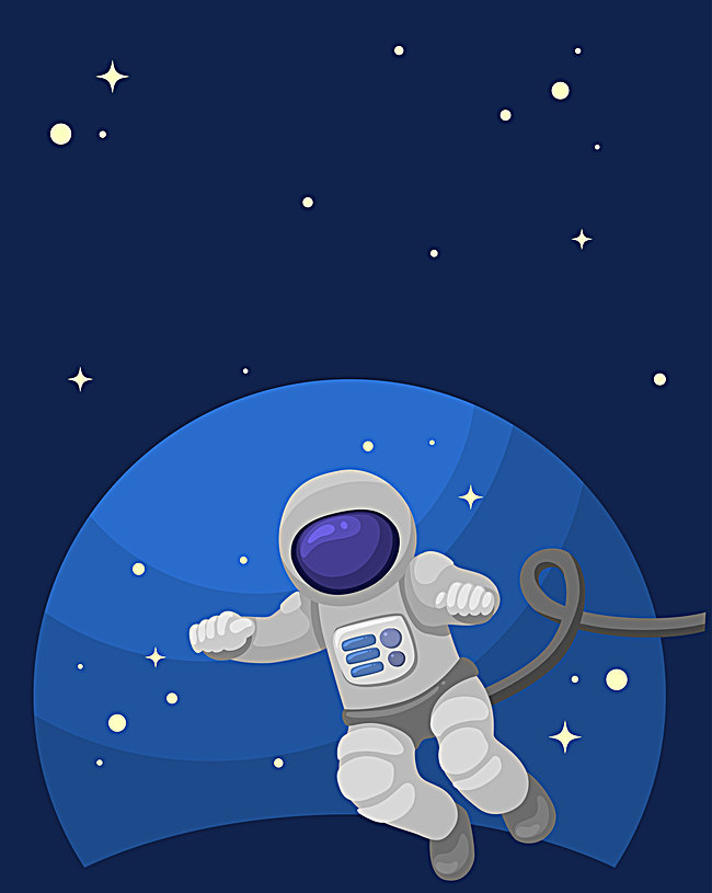 Background clipart outer space. Vector cartoon children aerospace