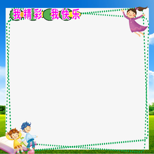 Culture wall frame pupils. Background clipart school