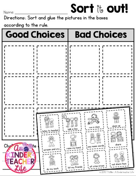 Good sort behavior system. Bad clipart wrong choice