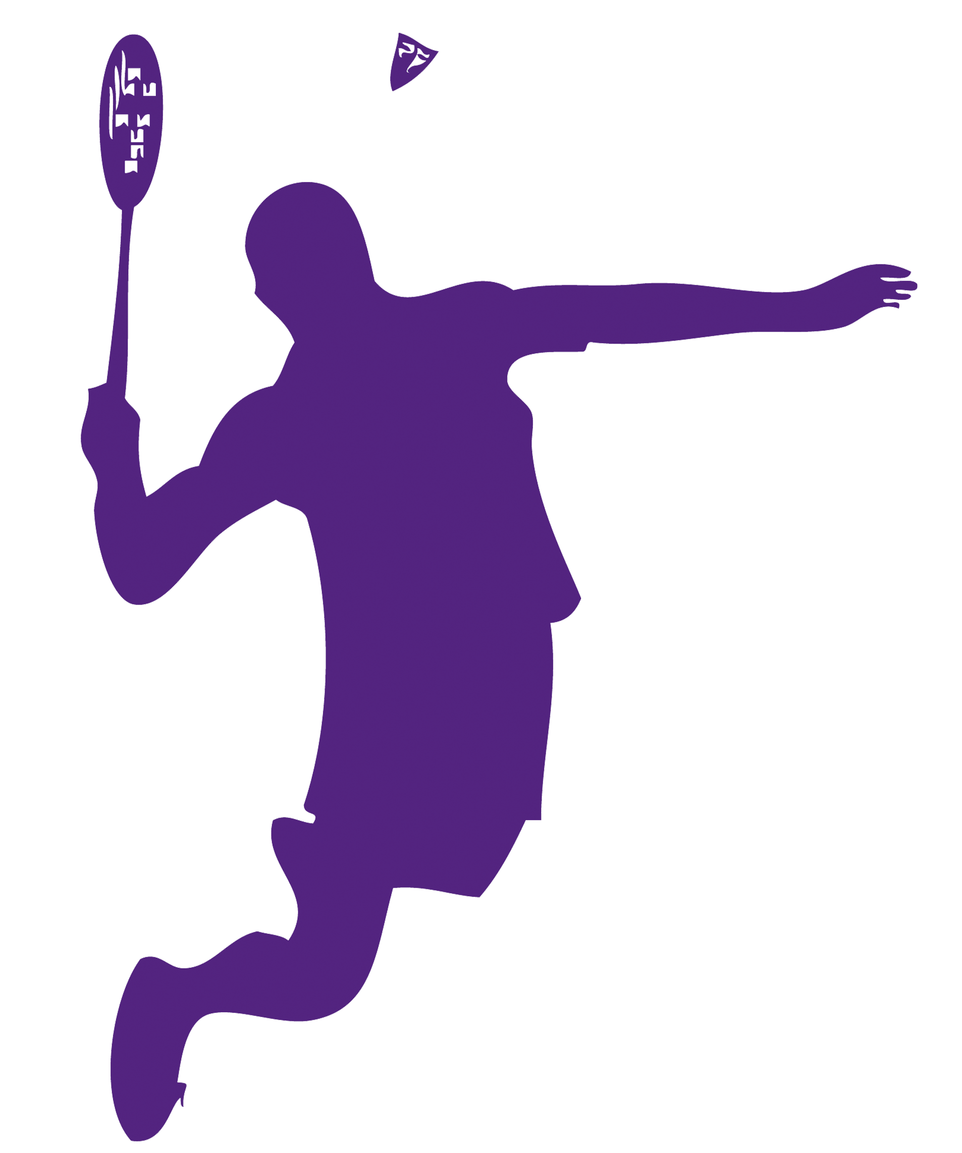 Female clipart badminton player. Png transparent images all
