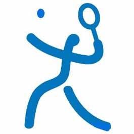 List of recipients arjuna. Badminton clipart ball badminton