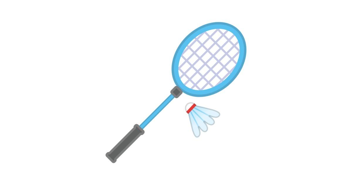 . Badminton clipart emoji