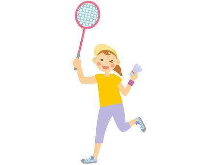 Free cliparts sports movement. Badminton clipart gambar