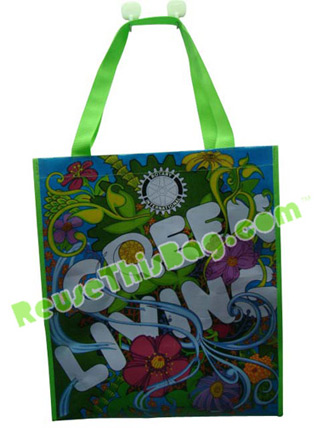 Gallery reusethisbag com green. Bag clipart cotton bag